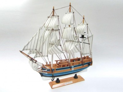 HMS Bounty Starter Boat Kit: Build Your Own Wooden Model Sailing Ship